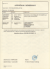 View EASA Certificate Page 2